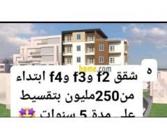 Vente appartement jijel a partir 250 millions