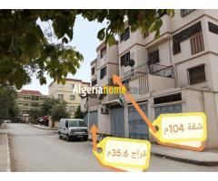 Vente Appartement F4 Batna