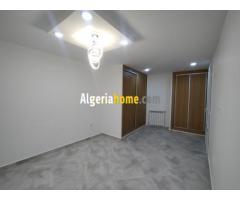 Vente Appartement Jijel