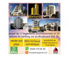 Vente logements promotionnels Tizi Ouzou