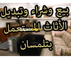 Achat des meubles occasions mostaganem