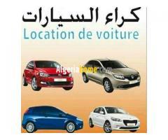 location voiture annaba
