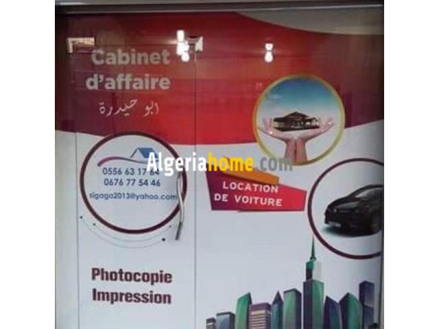 Location Immeuble El achour comercial