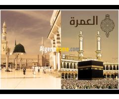 prix omra 2020 algerie